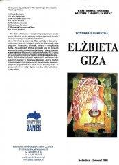 giza_44_20121005_1457815321.jpg